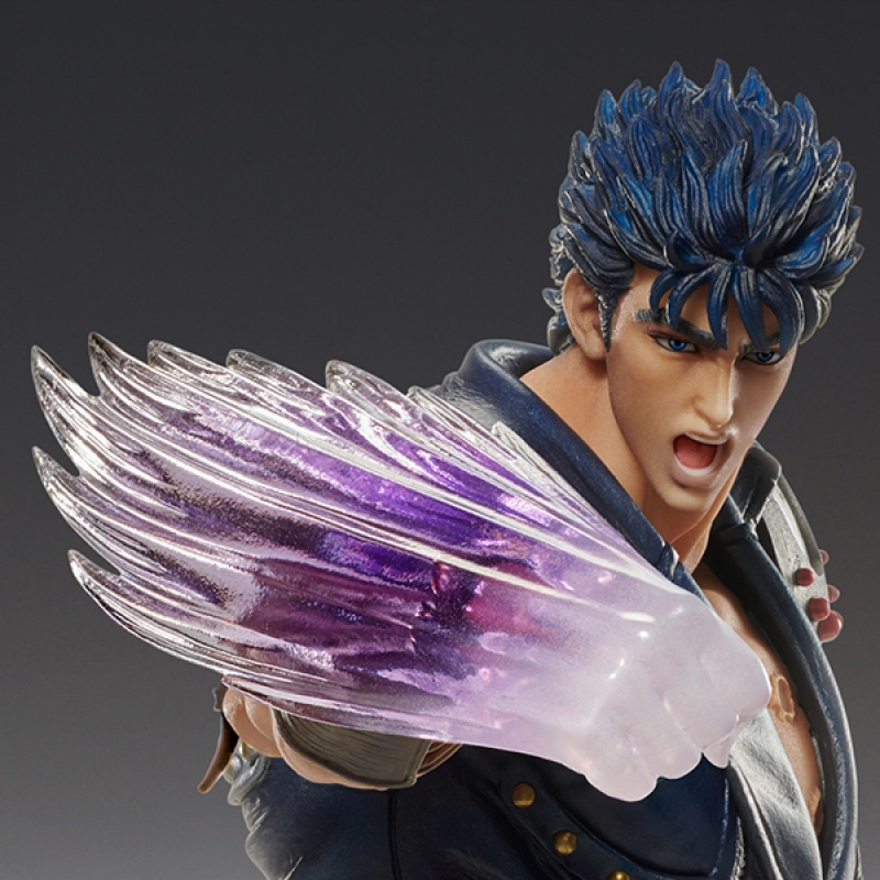 "Super Action Statue ""Fist of North Star"" KENSHIRO"