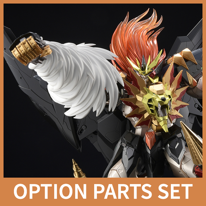 AMAKUNI KIZIN GENESIC GAOGAIGAR Option Parts Set